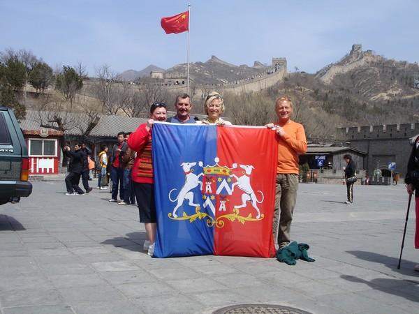 Grande Muraille (Chine) - 2007